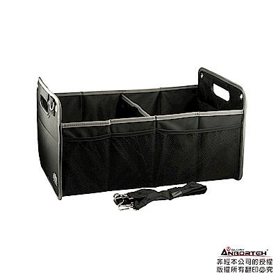 【安伯特】非收不可 萬用輕巧收納箱(附贈-肩背帶)容量40公升 防水防塵 折疊收納