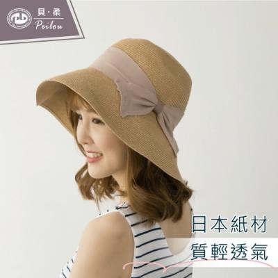 貝柔法式捲邊編織圓帽(三色可選)