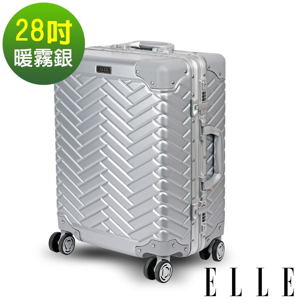 福利品 ELLE 28吋經典鋁框霧面ABS+PC行李箱-暖霧銀