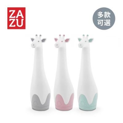 ZAZU 荷蘭 長頸鹿造型手電筒/小夜燈 手電筒好朋友系列 - 多色可選