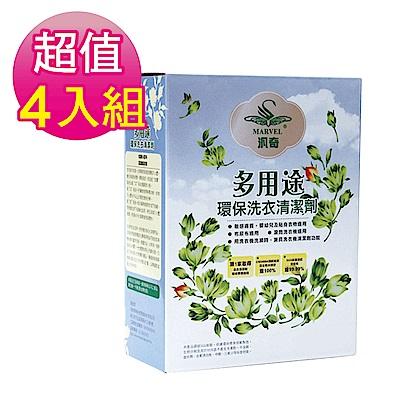 汎奇 4入組 多用途環保洗衣清潔劑 - 750g盒裝