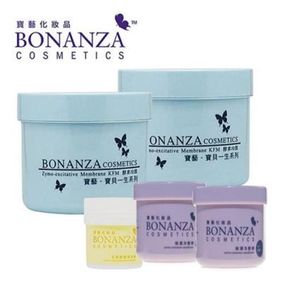 【寶藝Bonanza】酵素冷膜買二送三限時組