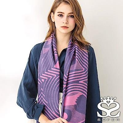 SOFER 幾何線條100%蠶絲圍巾 - 灰粉