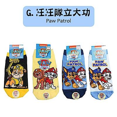 (任選)台灣製造卡通直版襪1雙(汪汪隊立大功)