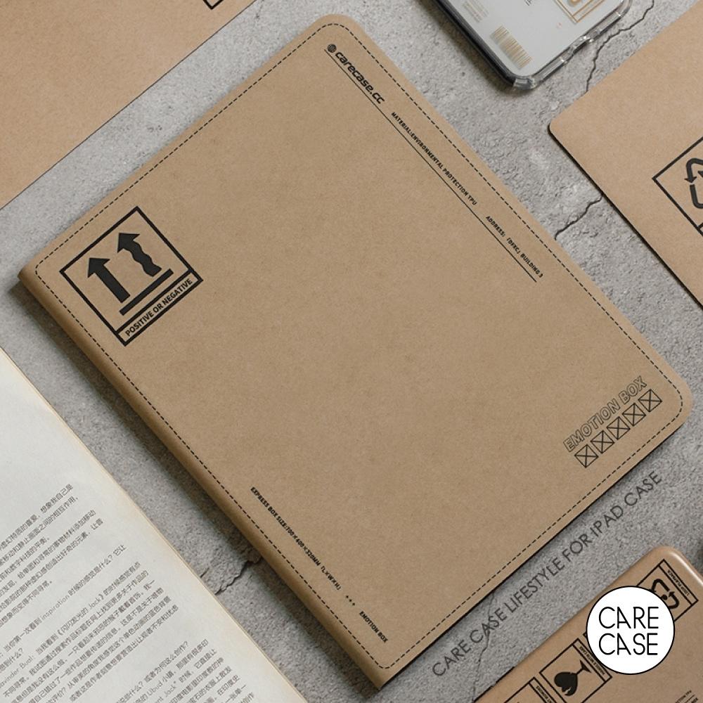 CARECASE iPad Air 4 10.9吋 平板殼/保護殼 瓦楞紙造型(書本式/軟殼/內置筆槽/可吸附筆)