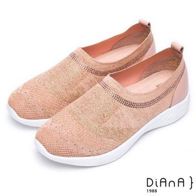 DIANA漫步雲端超厚切焦糖美人—進口針織布燙鑽平底休閒鞋-粉