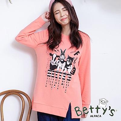 betty's貝蒂思 趣味圖案印花圓領T-shirt(粉桔)