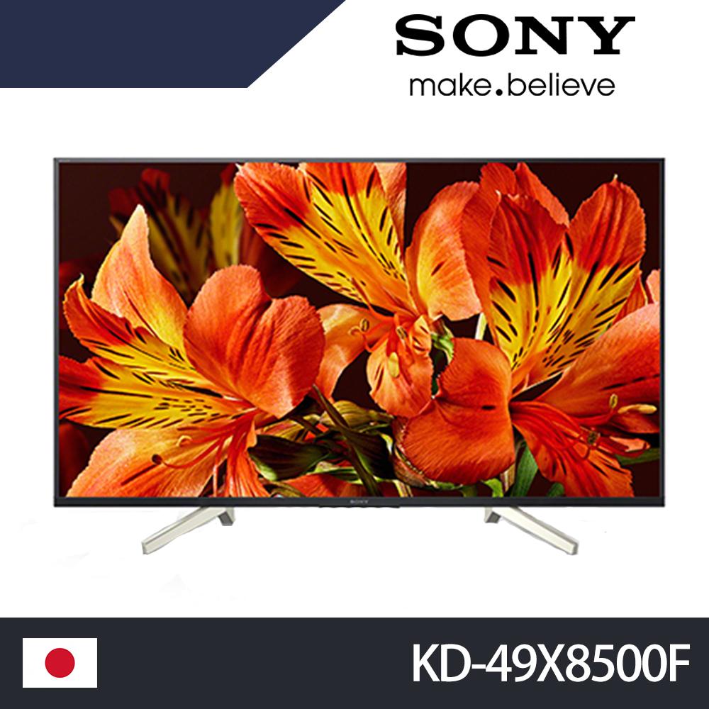 SONY 49吋 4K HDR 聯網 液晶電視 KD-49X8500F
