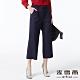 麥雪爾 裝飾釦彈性八分寬直筒褲-藍 product thumbnail 1