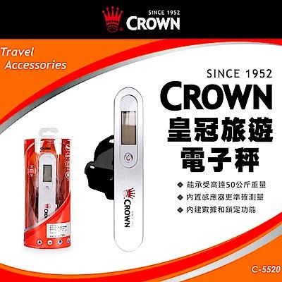 CROWN 皇冠 高精準 攜便 附電池 旅行電子秤-銀