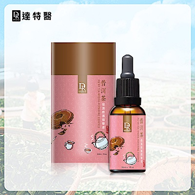 Dr.Hsieh 普洱茶保濕修護精華液30ml