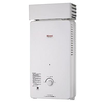 (全省安裝)林內10公升屋外自然排氣抗風型熱水器桶裝瓦斯RU-A1021RF_LPG
