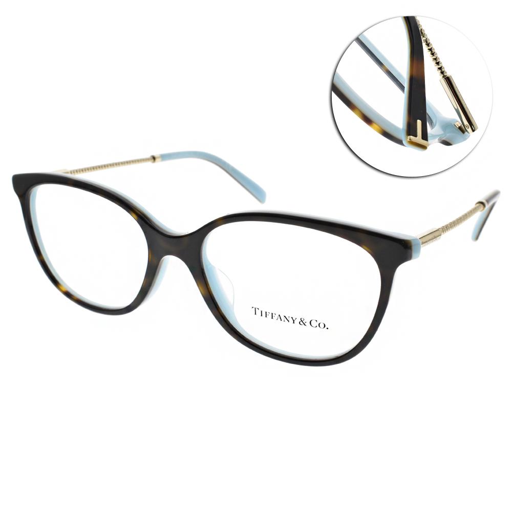 Tiffany&CO.光學眼鏡 簡約典雅/琥珀-蒂芬妮綠#TF2168F 8134 @ Y!購物