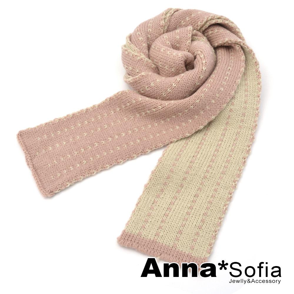 【2件75折】AnnaSofia 學院箭續線 雙面色針織窄版小圍巾(粉杏系)