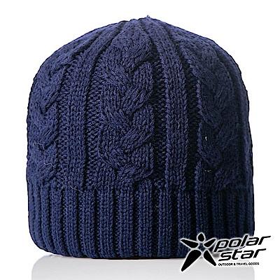 【PolarStar】中性 素色編織保暖帽『海藍』P18603