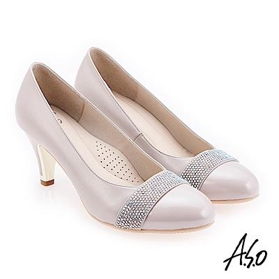 A.S.O 炫麗魅惑 職場通勤水鑽典雅高跟鞋 灰