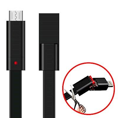 嚴選 Micro USB 可修復重生充電傳輸線 1.5M
