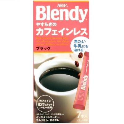 AGF Blendy森和咖啡Black(14g)
