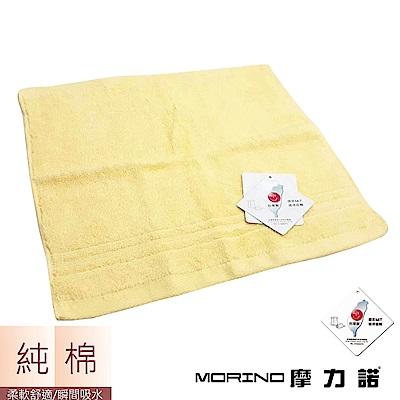 MORINO摩力諾 純棉飯店級素色緞條方巾/手帕-鵝黃