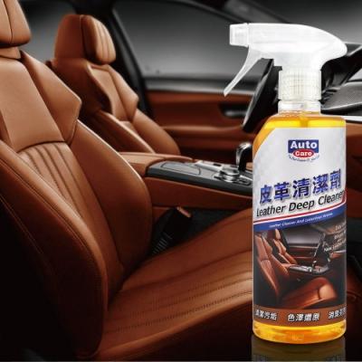 AutoCare 皮革清潔劑