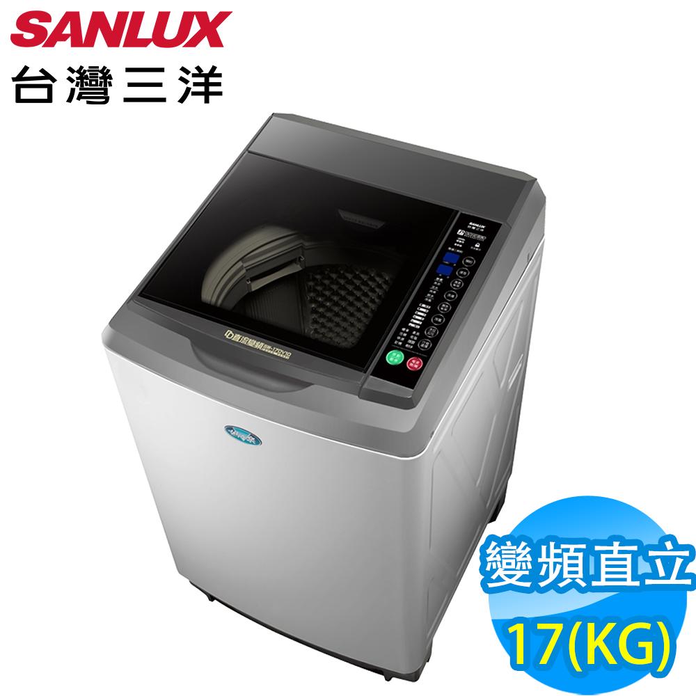 SANLUX台灣三洋 17KG 變頻直立式洗衣機 SW-17DV10