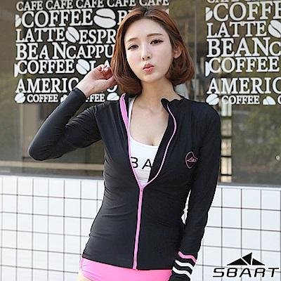 【SBARTY】女時尚新款 長袖拉鍊緊身彈性防曬潛水上衣_美體黑