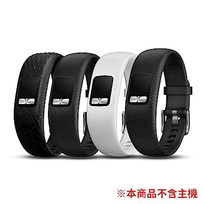 GARMIN Vivofit 4 系列替換錶帶
