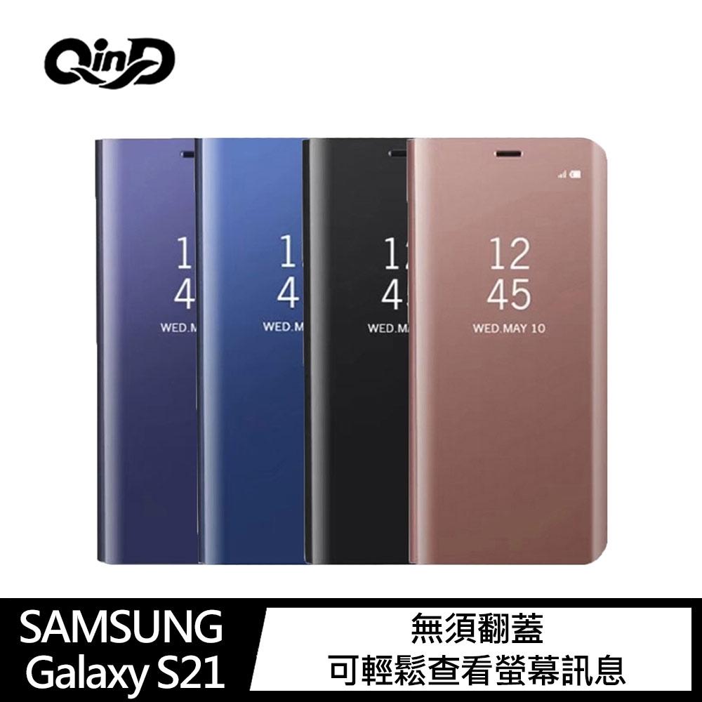 QinD SAMSUNG Galaxy S21+ 透視皮套