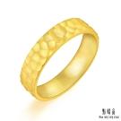 點睛品 錘鑄鱗紋婚嫁黃金戒指港圍19_計價黃金