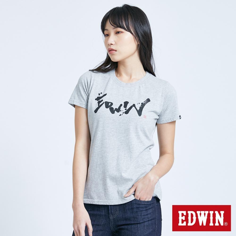 EDWIN 復古毛筆LOGO刷印 短袖T恤-女-麻灰