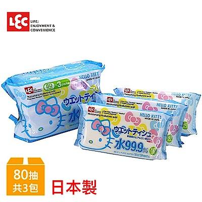 日本LEC Hello Kitty凱蒂貓純水99.9%濕紙巾 80抽x3入包