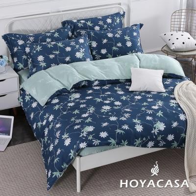 HOYACASA藍語迷情 雙人四件式抗菌天絲兩用被床包組