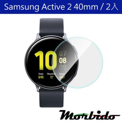 Morbido蒙彼多Samsung Galaxy Watch Active2 40mm高透水凝膜/2入