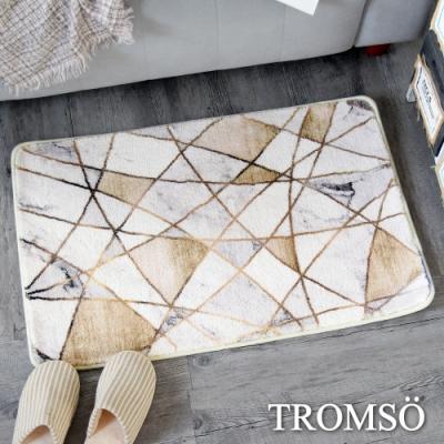 TROMSO綿羊絨超吸水大地墊-金碧大理石