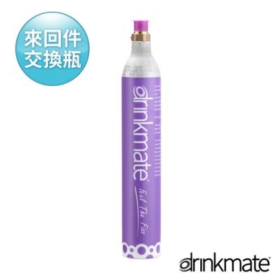 美國Drinkmate 二氧化碳氣瓶回充(425g)