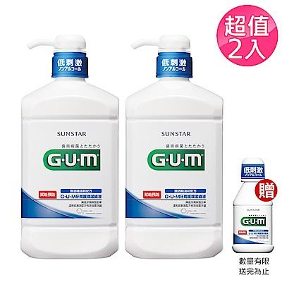 GUM 牙周護理潔齒液 960mlx2入