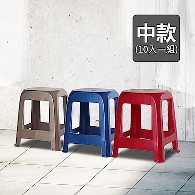 HOUSE 夜市椅(中)10入(三色可選)
