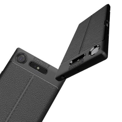 PKG Sony XZ Premium 抗震防摔 抗指紋-皮紋-黑
