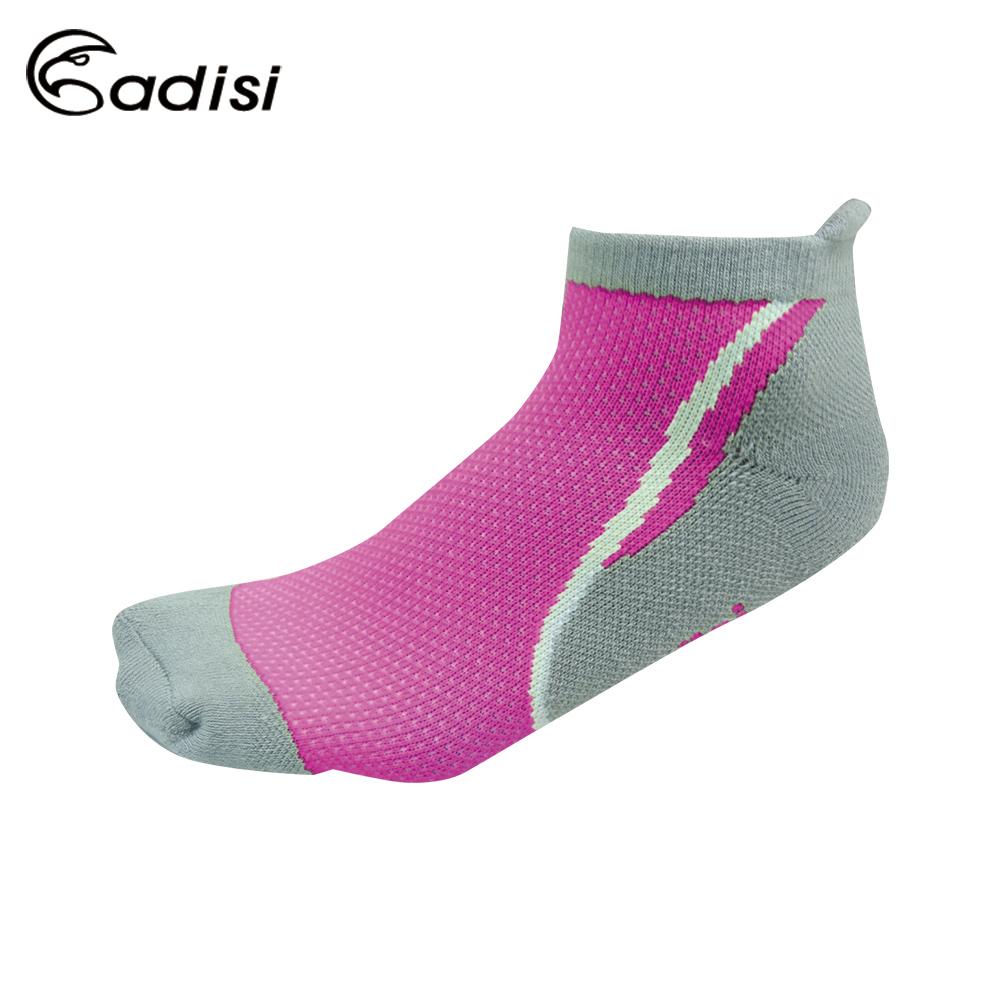 ADISI 螢光運動慢跑襪AS15206 螢光桃/灰色