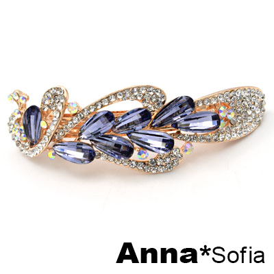 AnnaSofia 奢耀雀羽璃晶 純手工髮夾(藍紫晶系)