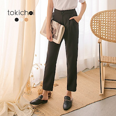 東京著衣 知性姐姐多色顯瘦雙口袋九分西裝長褲(共三色)