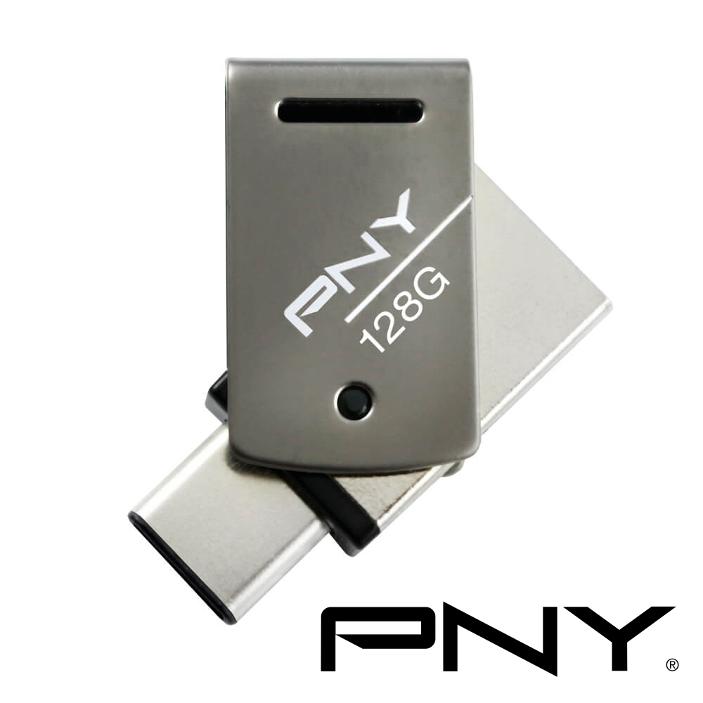 PNY USB3.1 128GB Duley Type C OTG高速雙頭龍隨身碟