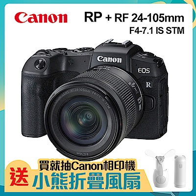 Canon EOS RP RF 24-105mm F4-7.1 IS STM (公司貨)