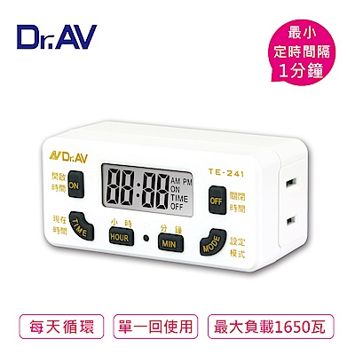 【N Dr.AV聖岡科技】太簡單智能定時器(TE-241)