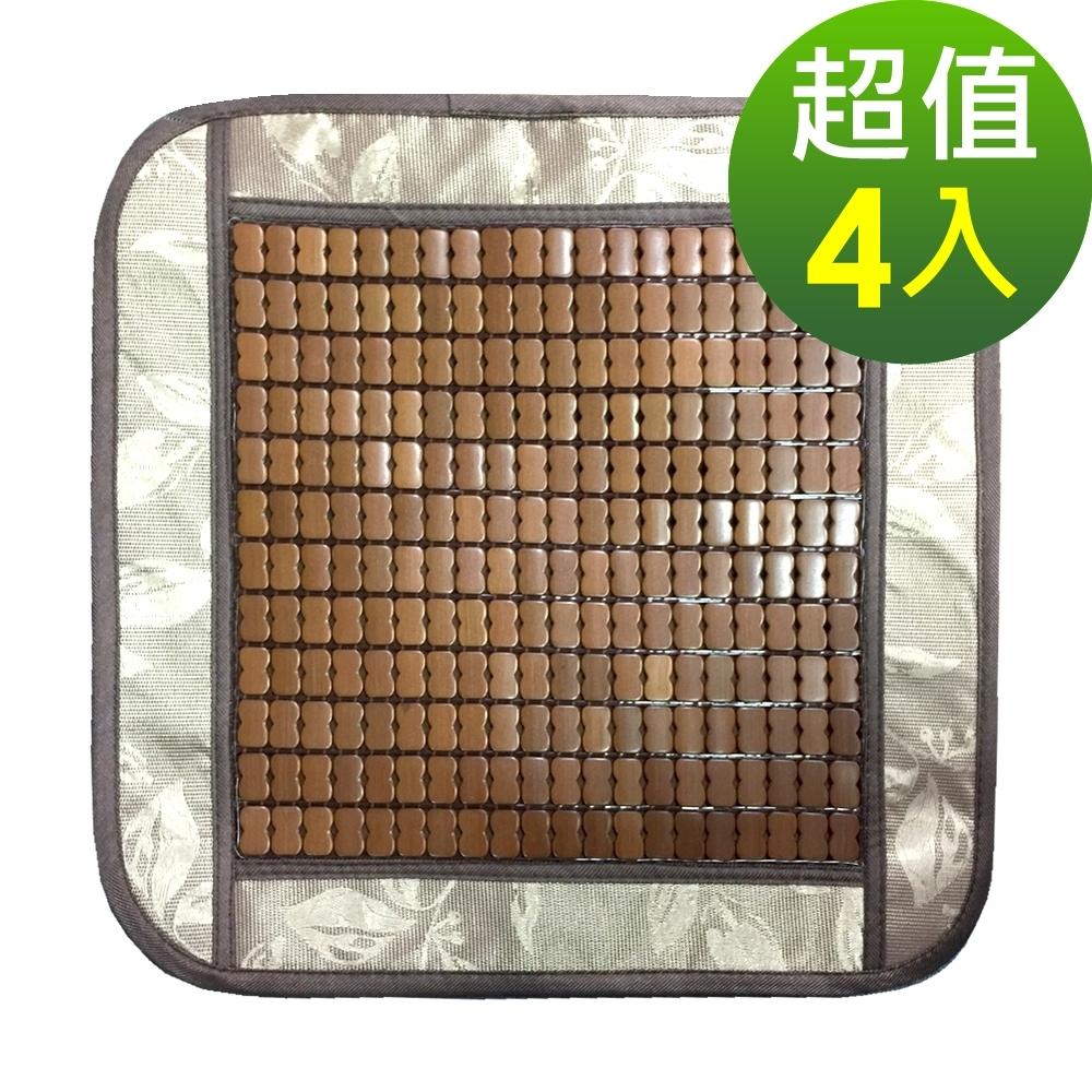 范登伯格 - 夏樂碳化麻將竹單人坐墊 四入組 (50x50cm)