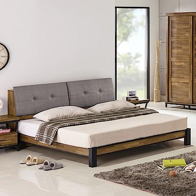 D&T 德泰傢俱 馬克斯工業生活6尺雙人床(床箱型)-184x219x95cm