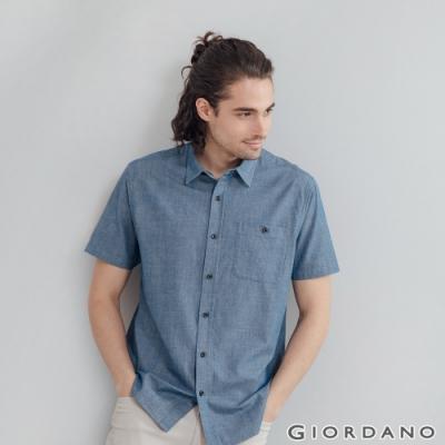 GIORDANO 男裝純棉口袋短袖襯衫 - 72 中牛仔藍