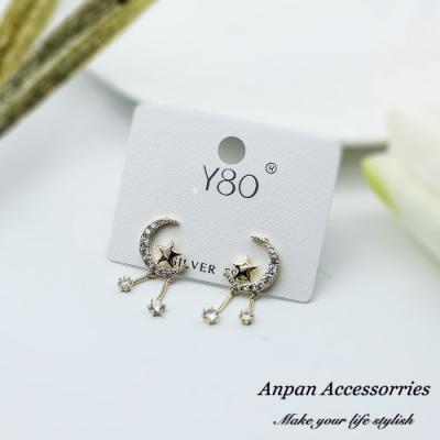 【ANPAN愛扮】韓東大門網紅款移動的月亮星球925銀針耳釘式耳環