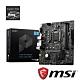 MSI微星 H510M PRO 主機板 product thumbnail 1