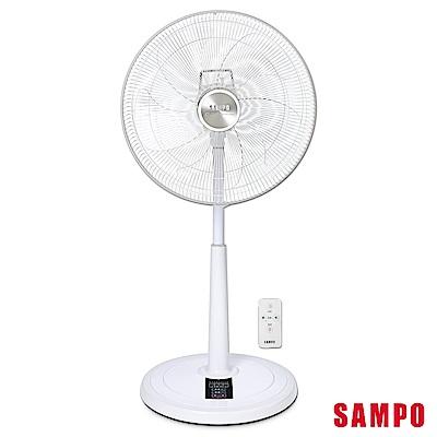 SAMPO聲寶18吋微電腦DC節能電扇 SK-FZ18DR